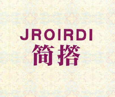 简撘 JROIRDI