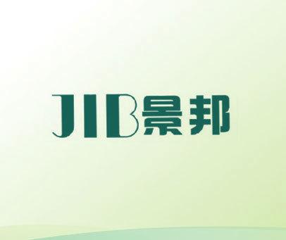 景邦 JIB