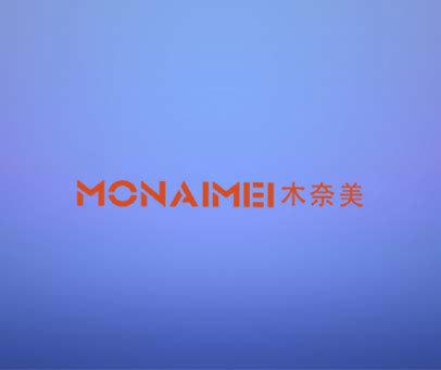 木奈美 MONAIMEI