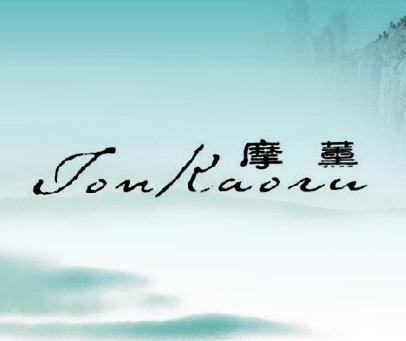 摩薰  TONKAORU
