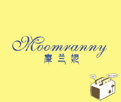 摩兰妮  MOOMRANNY