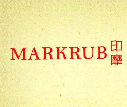 印摩  MARK RUB