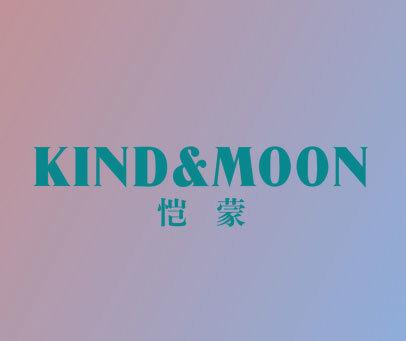 恺蒙 KIND&MOON