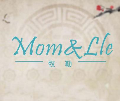 牧勒 MOM&LLE