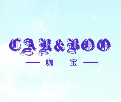 咖宝 CAR&BOO
