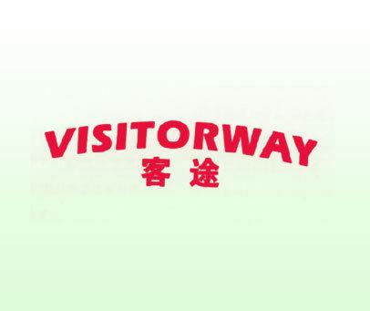 客途 VISITORWAY