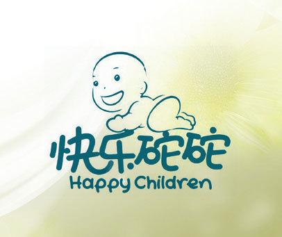 快乐砣砣 HAPPY CHILDREN