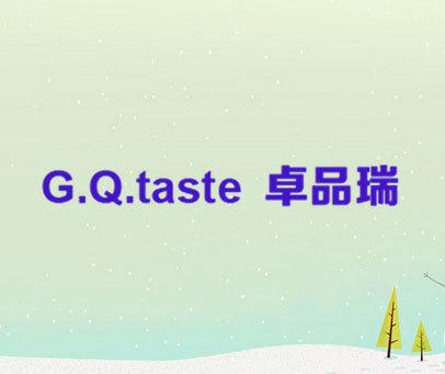 卓品瑞 G.Q.TASTE