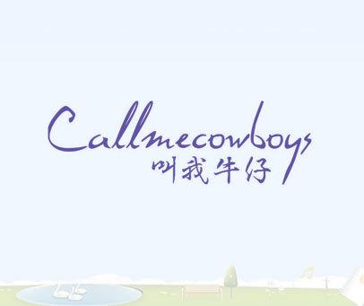 叫我牛仔 CALLMECOWBOYS