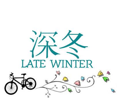 深冬 LATE WINTER