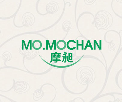 摩昶 MO.MOCHAN