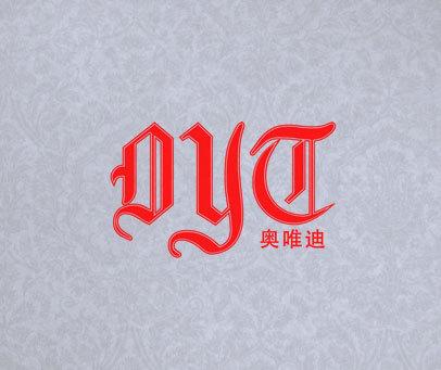奥唯迪 OYD