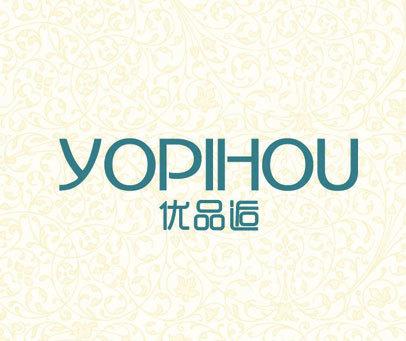 优品逅 YOPIHOU
