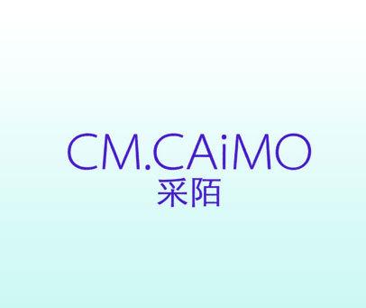 采陌 CM.CAIMO