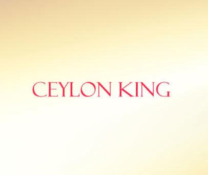 CEYLON KING