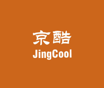 京酷  JINGCOOL