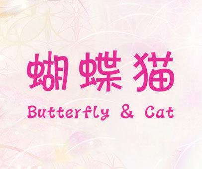 蝴蝶猫 BUTTERFLY & CAT