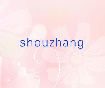 SHOUZHANG