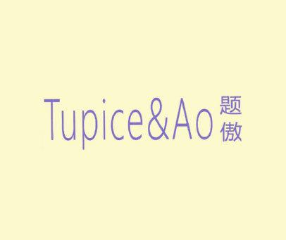 题傲 TUPICE&AO