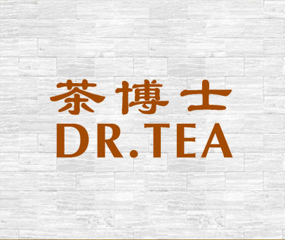茶博士 DR.TEA