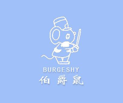 伯爵鼠-BURGESHY