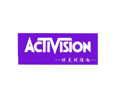 埃克提维逊-ACTIVISION