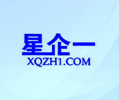 星企一 XQZH1.COM
