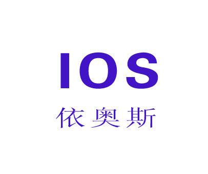 依奥斯-IOS