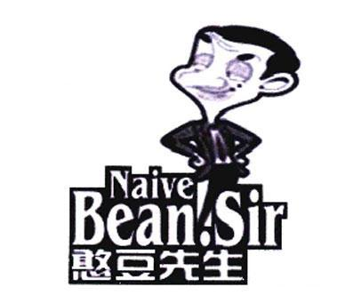 憨豆先生-NAIVE-BEAN.SIR