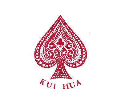 KUIHUA
