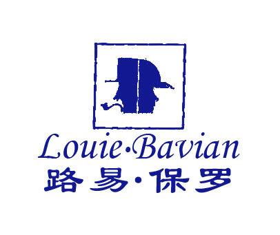 路易保罗-LOUIEBAVIAN