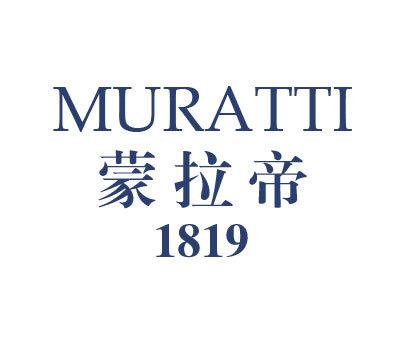 蒙拉帝-MURATTI