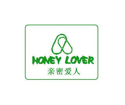 亲密爱人-HONEYLOVER