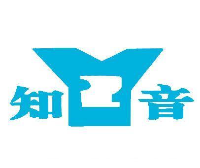 知音-ZY