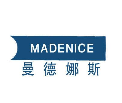 曼德娜斯-MADENICE
