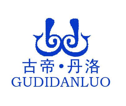 古帝丹洛-GUDIDANLUO