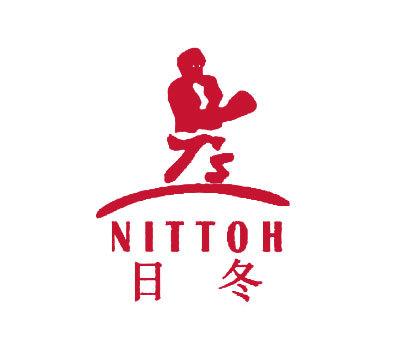 日冬-TS-NITTOH