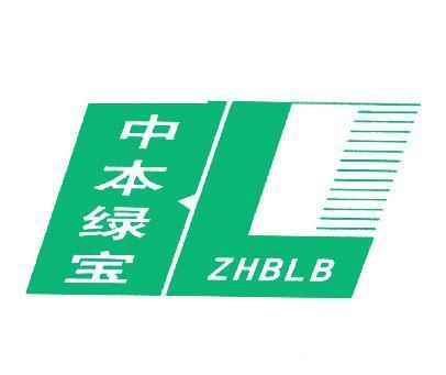 中本绿宝-ZHBLB