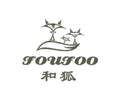 和狐-FOUFOO