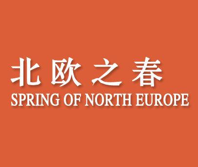 北欧之春-SPRINGOFNORTHEUROPE