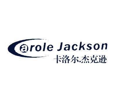 卡洛尔杰克逊-CAROLEJACKSON