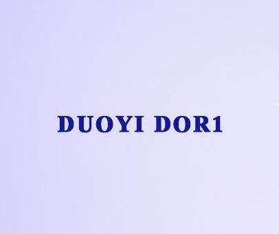 DUOYI DOR 1