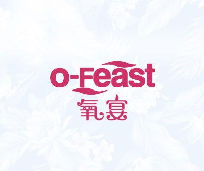 氧宴 O-FEAST