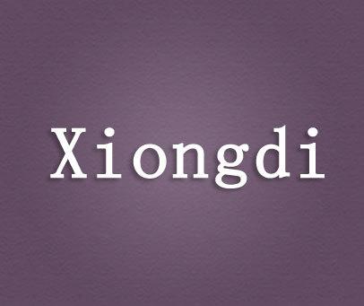 XIONGDI