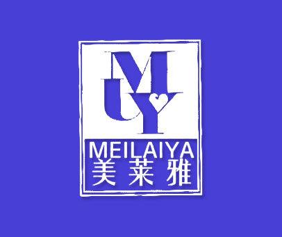 美莱雅-MLY