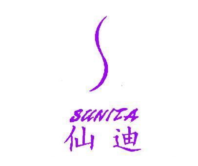 仙迪-SUNITA