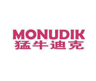 猛牛迪克-MONUDIK