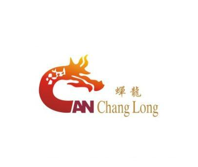 蝉龙-CHANGLONG