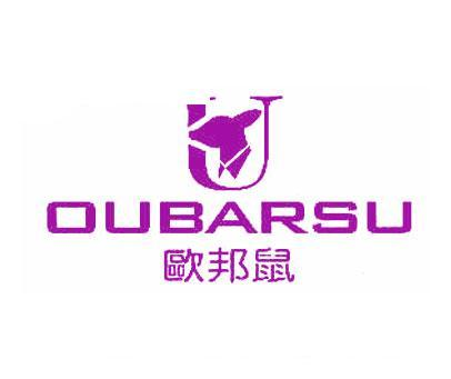 欧邦鼠-OUBARSU
