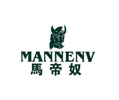 马帝奴-MANNENV